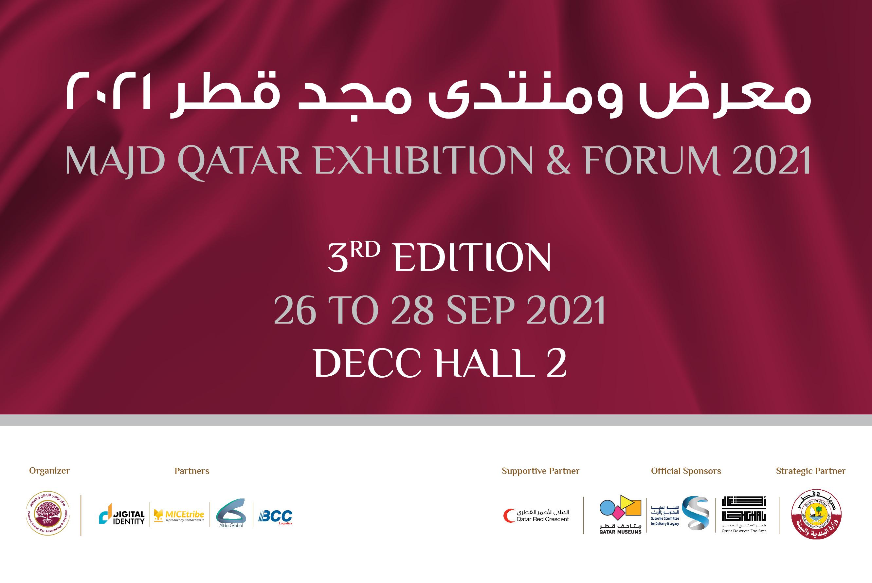 Exhibition & Forum